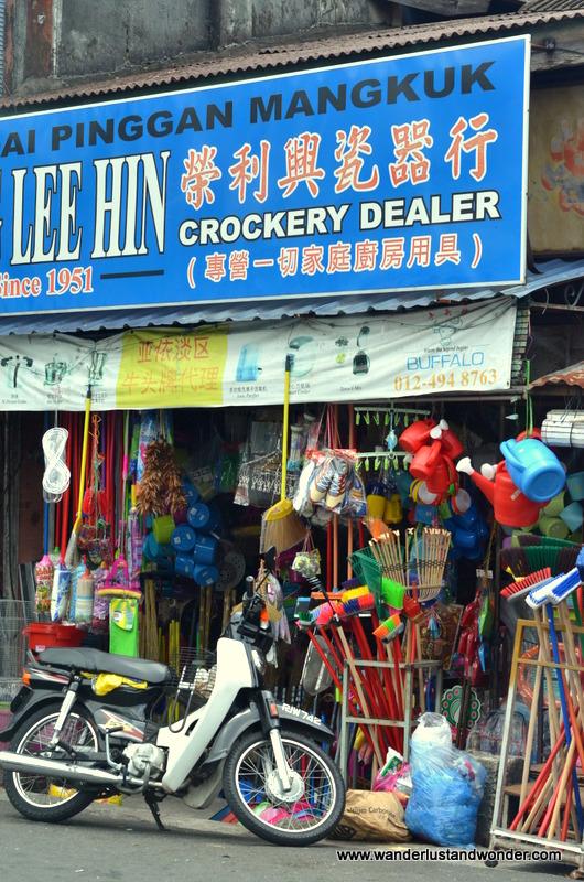 Crockery Dealer : )